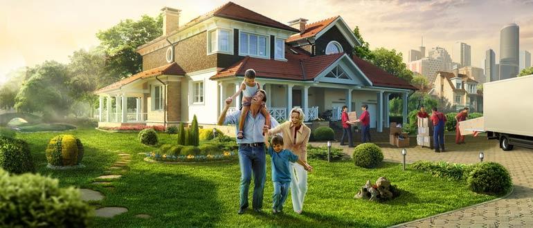Бесплатный участок для молодой семьи