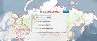 Кадастровый номер земельного участка Подробнее: https://oformovich.ru/?p=458&preview=true