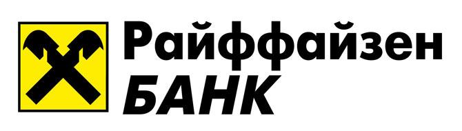 Райффайзен банк лого
