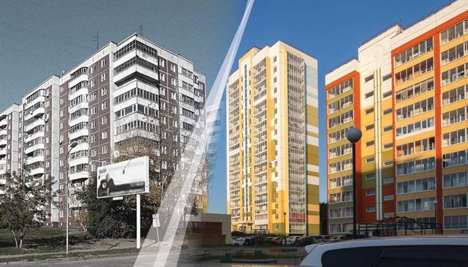 Какую квартиру лучше купить: вторичку или новостройку