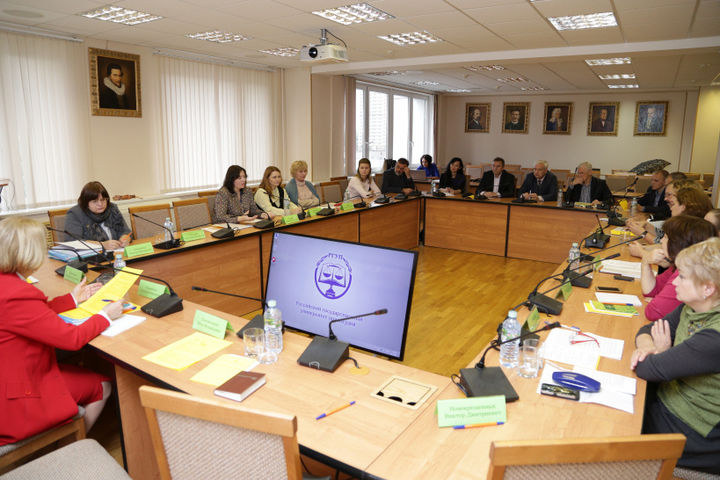 Комиссия по рассмотрению споров о кадастровой стоимости