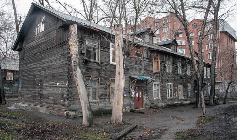 переселения жильцов из старого дома в новый