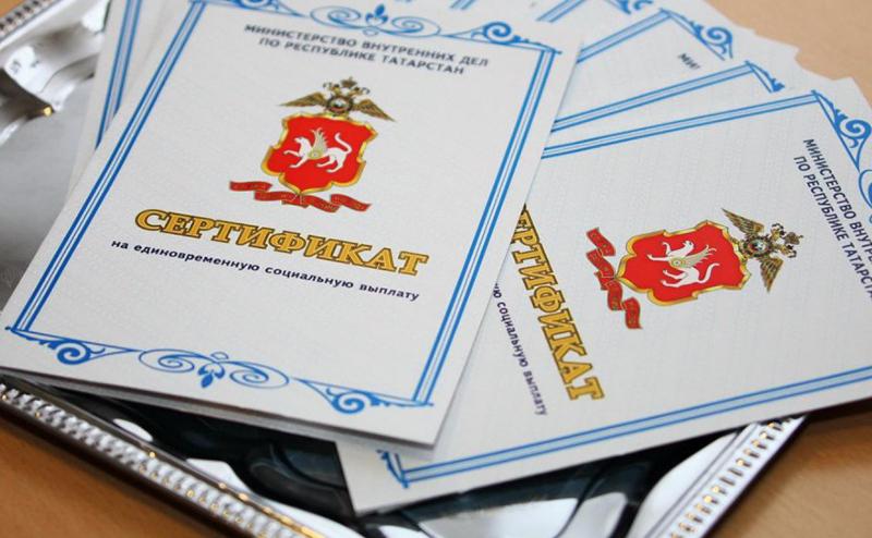 Сертификат на ЕСВ