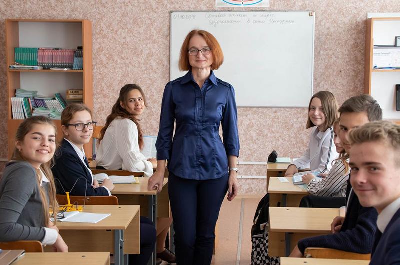 Хороший учитель – гордость школы